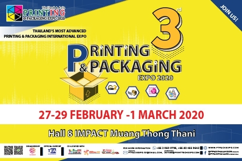 Printing & Packaging Expo 2020 (PT Pack)