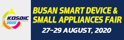 Busan Smart Devices & Small Appliances Exhibition