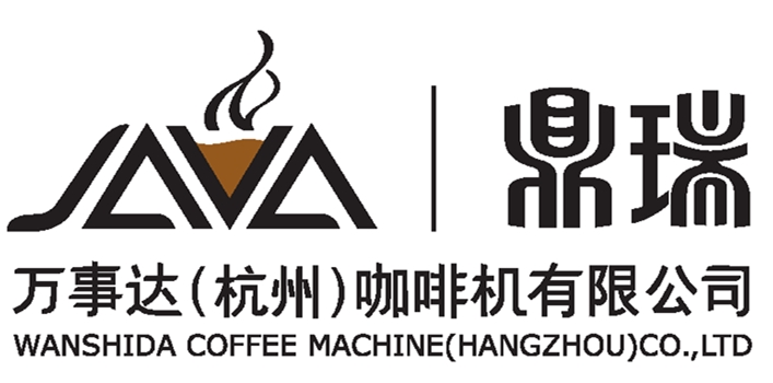 WANSHIDA COFFEE MACHINE (HANGZHOU) CO.,LTD.